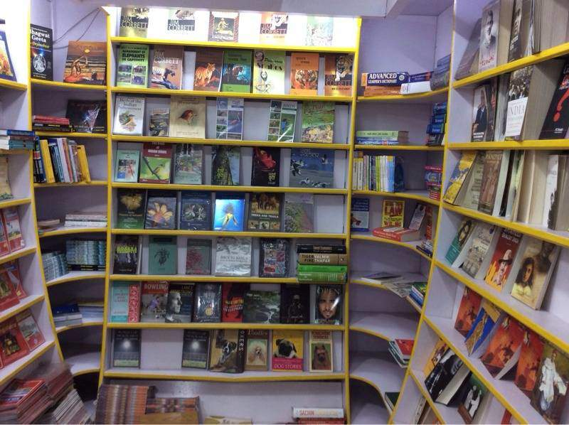 best book stores in Pune