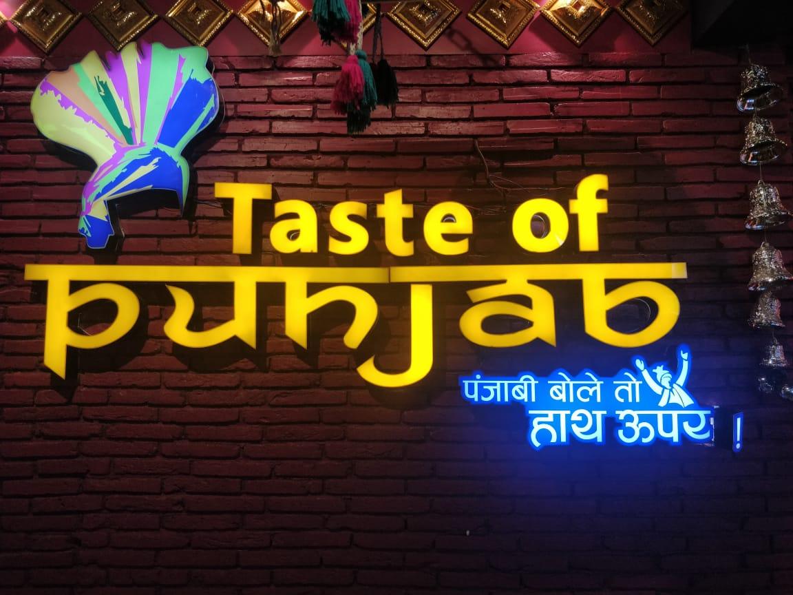 punjabi cuisines in pune