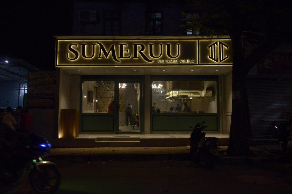 Sumeruu