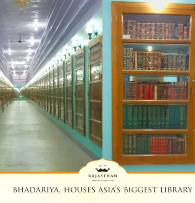 biggest library is in Rajasthan