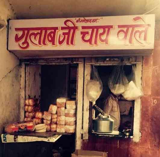 Jaipur's Gulab Ji Chaiwala