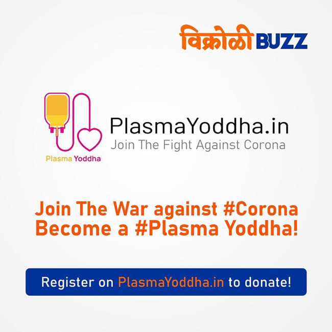 websites for plasma therapy donors