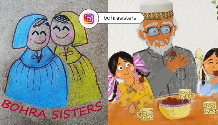 Bohra Sisters
