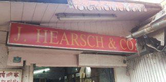 J Hearsch