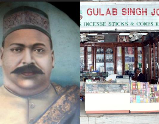Gulab Singh Johrimal